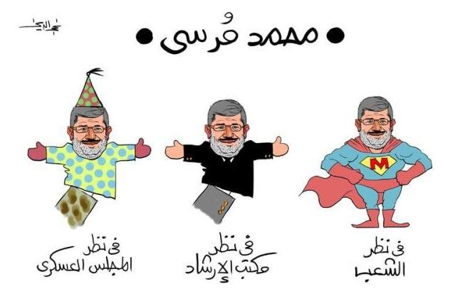President Morsi as clown