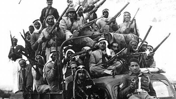 The Arab-Israeli War
