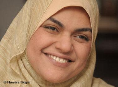 Nawara Nagem - The Female Face of the Revolution