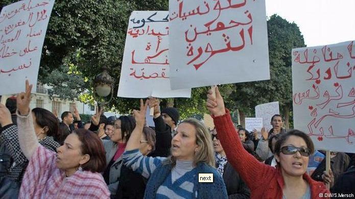 Guard the revolution in Tunisia!