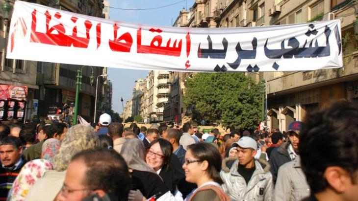 ''The people want the overthrow of the regime!''