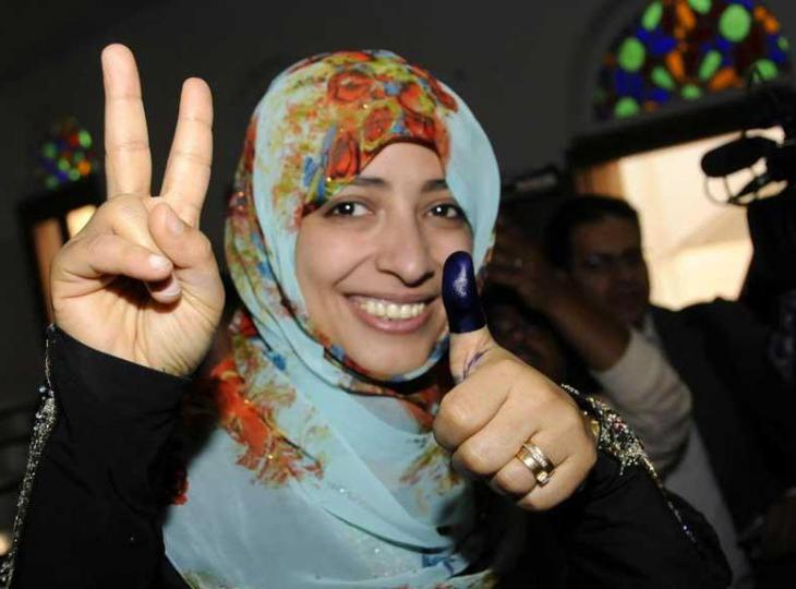 Tawakkol Karman - The First Female Arab Nobel Peace Laureate