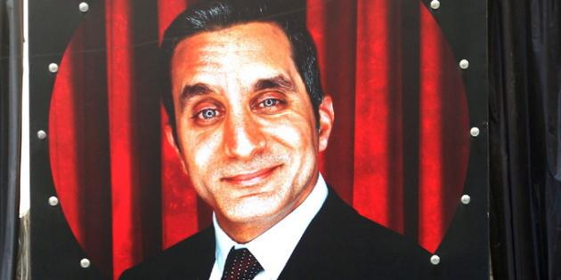 Bassem Youssef (photo: dpa)