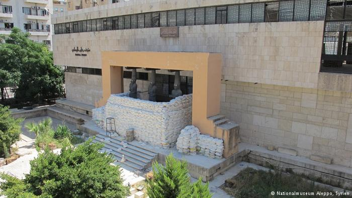 The façade of the National Museum in the Syrian city of Aleppo (photo: National Museum, Aleppo, Syria)