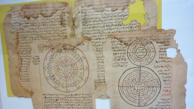 An old manuscript from Timbuktu (photo: DW/Sandrine Blanchard)
