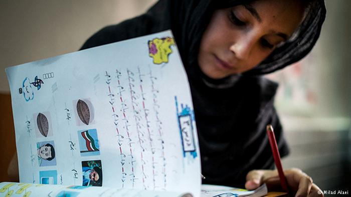 Ayatollah Khomeini in copybook (photo: Milad Alaei)