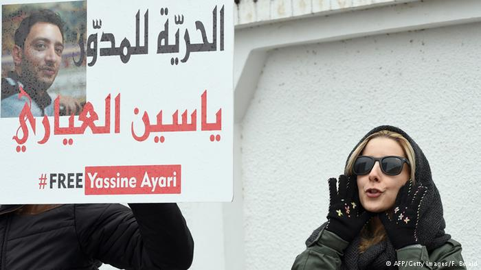 A woman protesting outside the military appeal court that heard Yassine Ayari's case (photo: AFP/Getty Images/F. Belaid)