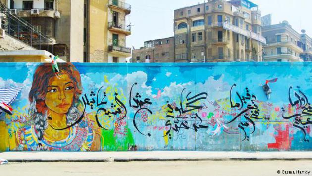 "Image from the book ""Walls of Freedom"" by Basma Hamdy and Don Karl (copyright: Basma Hamdy)"