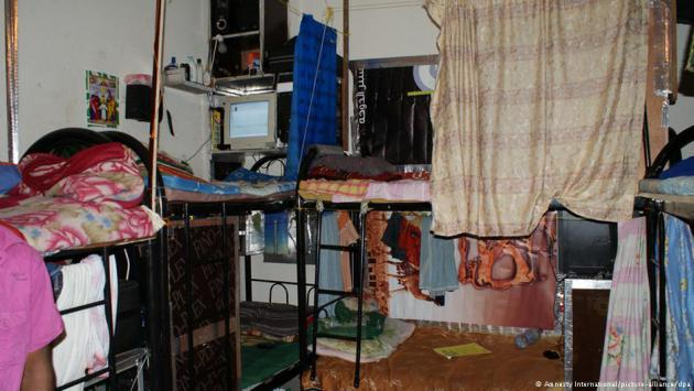 Dormitory for foreign workers, Qatar (photo: Amnesty International/picture-alliance/dpa)