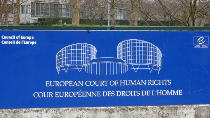 The European Court of Human Rights in Strasbourg (photo: DW)