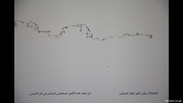 Saba Innab and how to build without a land: with aesthetic-poetic installations and drawings, the Jordanian artist and architect Saba Innab reflects on the complex political situation facing the stateless Palestinians. On a wall dividing the exhibition space, a delicate drawing portrays the on-going boundary between the unrecognised Palestinian state and Jordan, Syria, Lebanon and Egypt