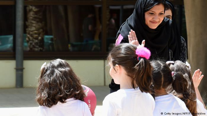 Saudi Arabian schoolgirls – symbolic image (photo: Getty Images/AFP/F. Nureldine)