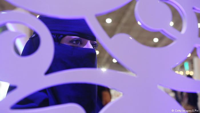 Life as a woman in Saudi Arabia (photo: Getty Images/J. Pix)