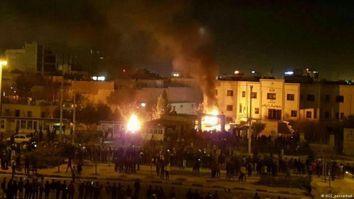 Protests in Iran (photo: UGC/Pessarbad)
