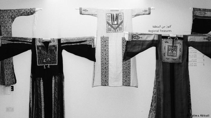 (photo: Fatima Abbadi)