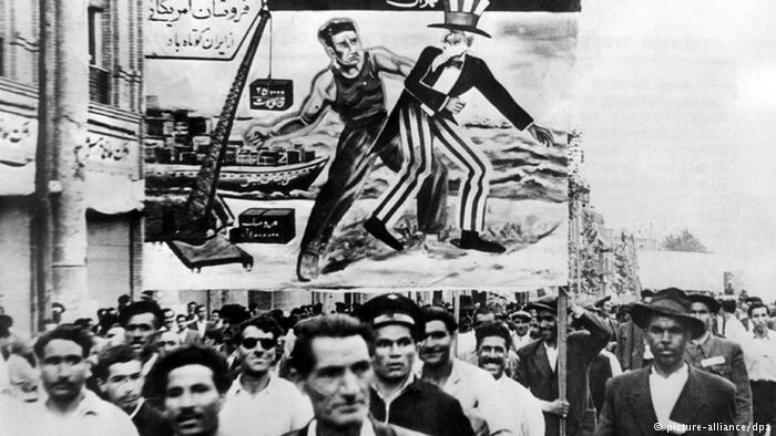 Anti-U.S. demonstrations in Tehran, 1951