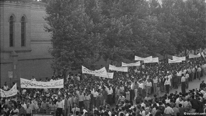Organised demonstrations on the streets of Tehran, 1953