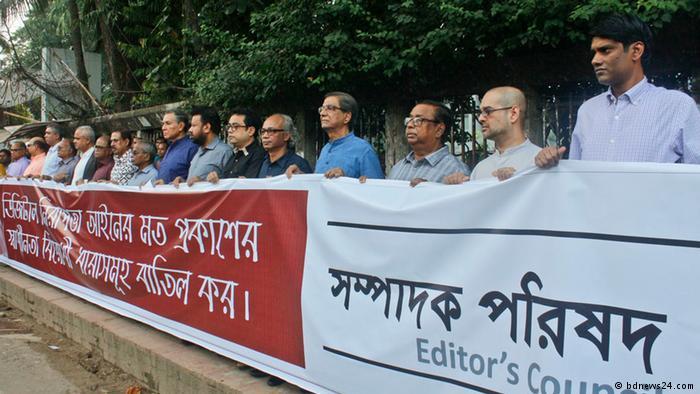 Bangladeshi journalists protest in Dhaka (photo: bdnews24.com)