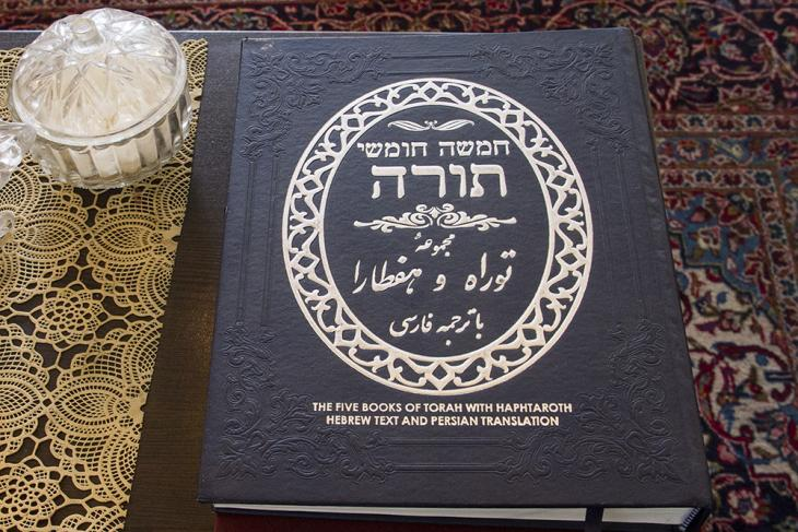 The Torah in Hebrew with a Persian translation (photo: Changiz M. Varzi)
