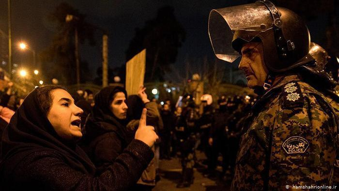 Iranians protest against the government in Tehran (photo: hamsharionline.ir)