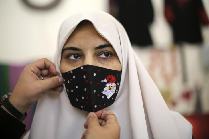 (photo: Mohammed Abed/AFP/Getty Images)