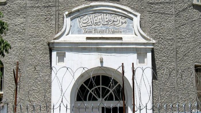 The entrance door to the National Museum of Afghanistan behind barbed wire