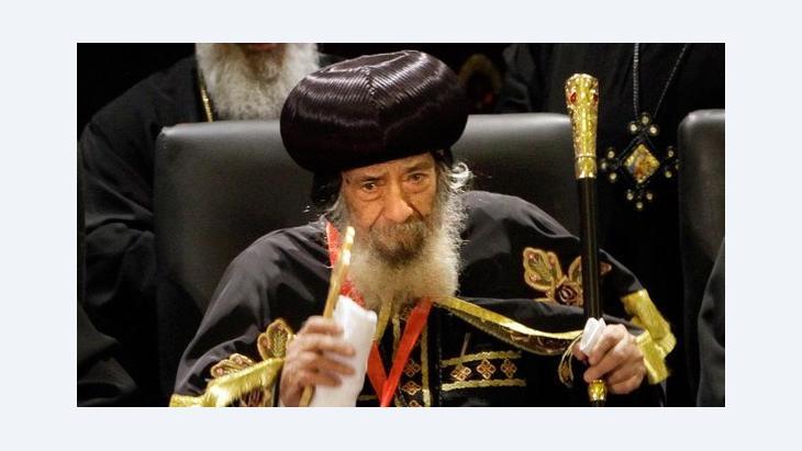 Coptic Pope Shenouda III (photo: Amr Nabil/AP/dapd)