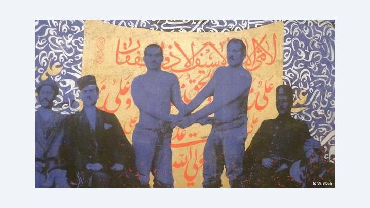'Ali, give us strength' by Khosrow Hassanzadeh (photo: Werner Bloch)