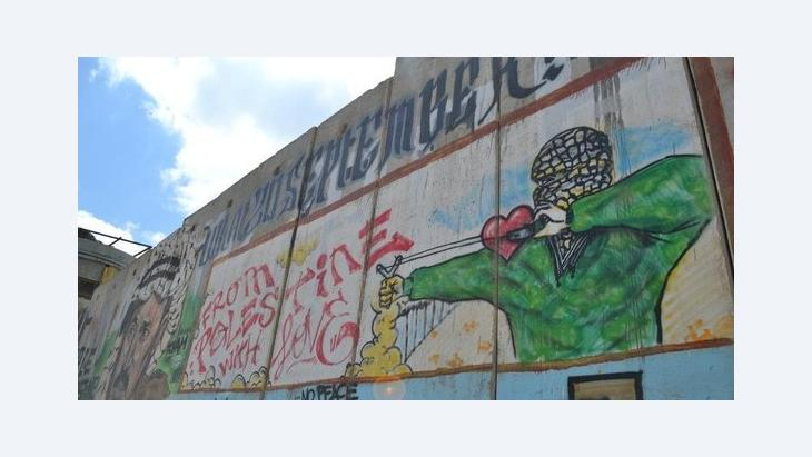Graffiti on the wall at the checkpoint Qalandia (photo: Yannick von Lautz)