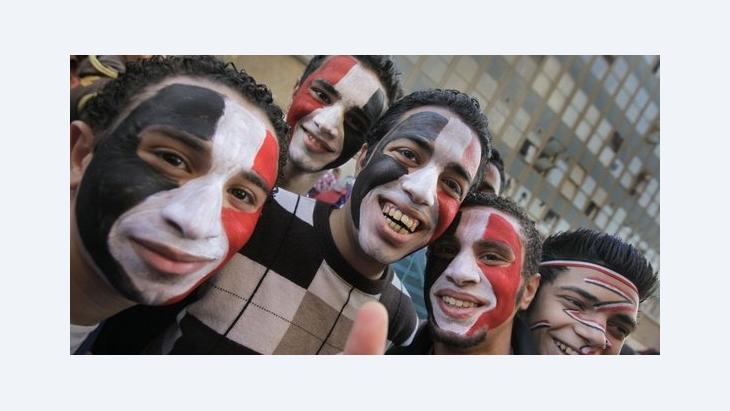 teenagers in Cairo (photo: AP)