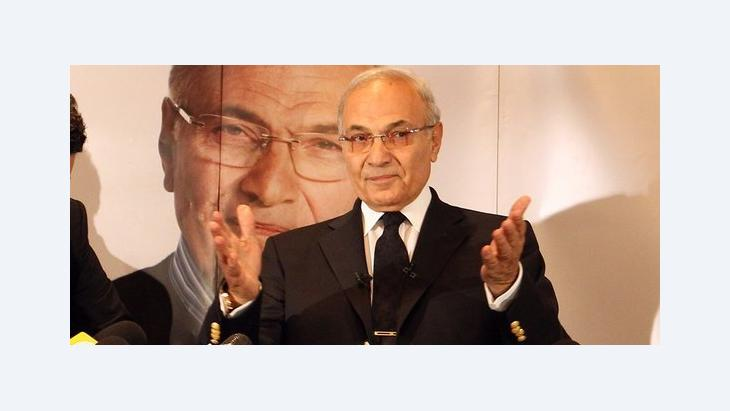 Ahmed Shafik (photo: dpa)