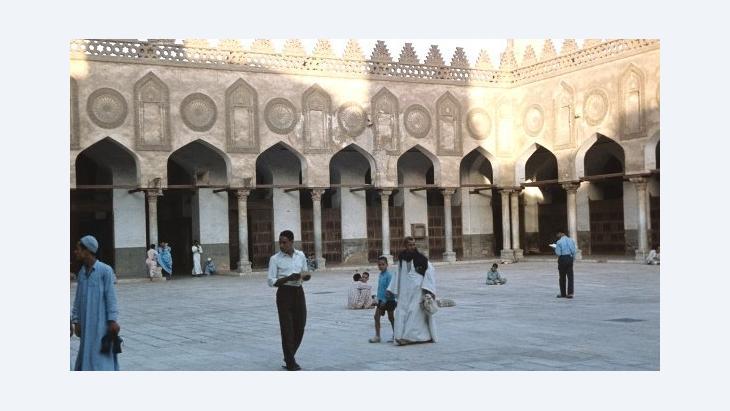 The inner courtyard of Al-Azhar University (photo: picture alliance/Bibliographisches Institut/Prof. Dr. H. Wilhelmy)