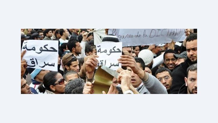 Anti-Bena Ali protests in Tunis (photo: Sarah Mersch)