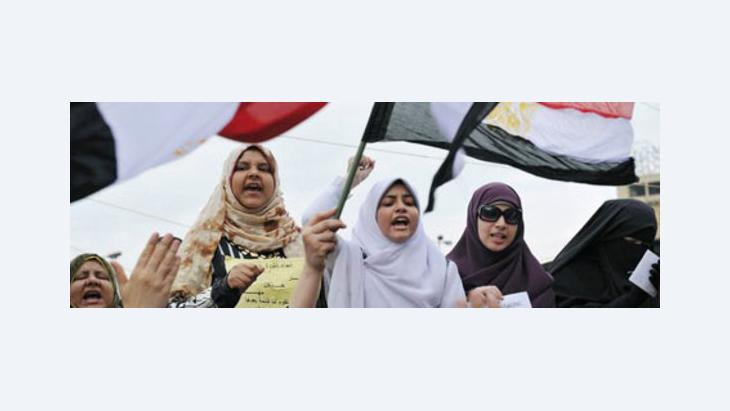 Women protesting in Cairo against the Mubarak regime (photo: dpa)
