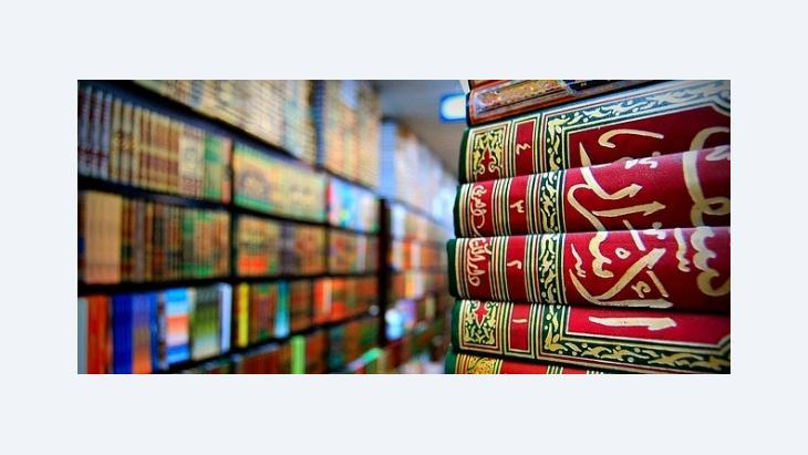 Arabic books (photo: Hisham Siddiqi/CC)