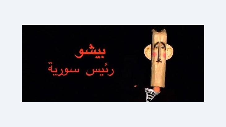 "Assad puppet in ""Diary of a Little Dictator"" (image: Masasit Mati/YoutTube)"