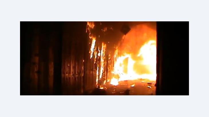 Aleppos' historic bazar up in flames (photo: AP)