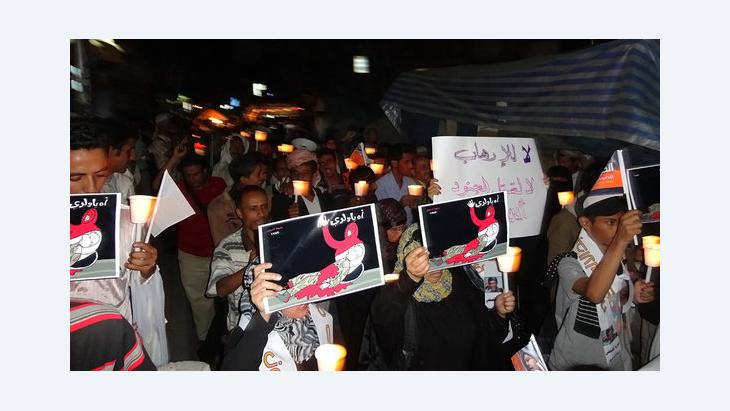 'Fighting terrorism together': a peace march in Sanaa (photo: Saeed Alsofi/DW)