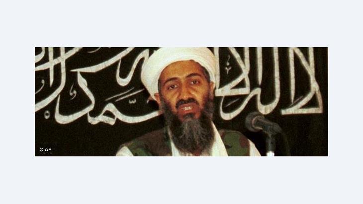 Osama Bin Laden (photo: AP)