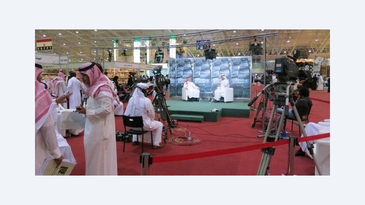The Book Fair in Riyadh (photo: Ulrike Freitag)
