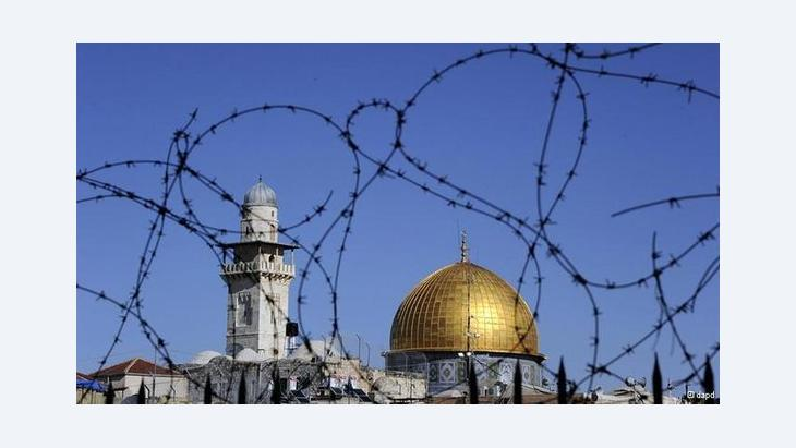 The Dome of the Rock in Jerusalem (photo: dpa)