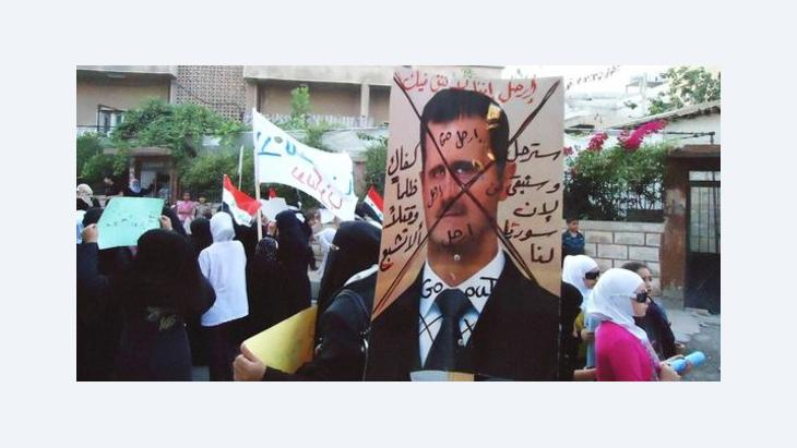 Demonstration against the Assad regime in Maadamiya, near Damascus (photo: dapd)