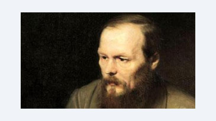 Fyodor Mikhailovich Dostoyevsky painted by Vasily Perov (Photo: dpa)