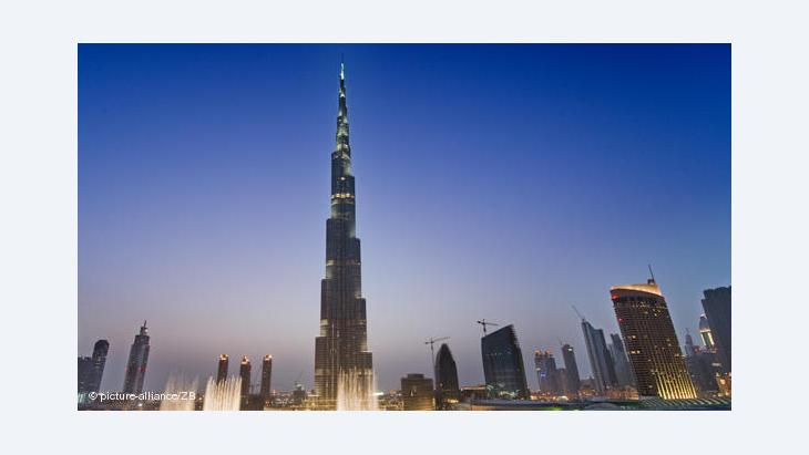 Burj Khalifa (photo: dpa)