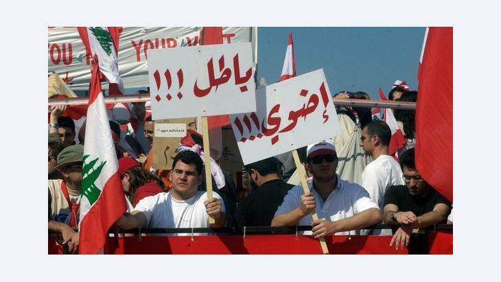 Demonstration remembering the assassination of former Prime Minister Rafik Hariri (photo: DW)
