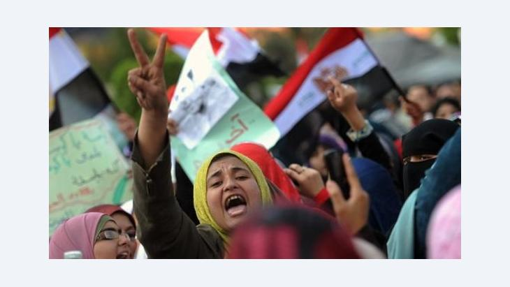 Women demonstrating in Cairo against the Supreme Military Council (photo: dpa)