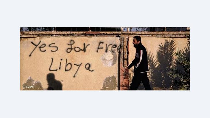 'Free Libya' Graffiti (photo: dpa)