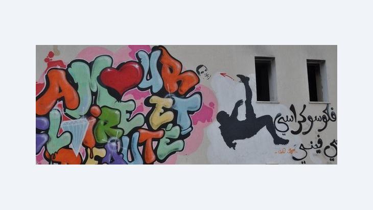 Graffiti in Tunis (photo: Sarah Mersch)