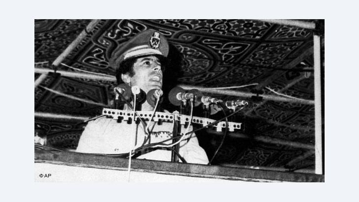 Muammar Gaddafi (photo: AP)