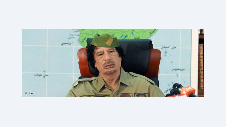 Muammar al-Gaddafi as self-proclaimed leader of the 'United States of Africa' (photo: dpa)